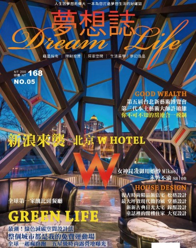 05cover2