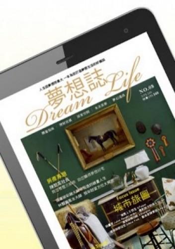 電子雜誌購物車2