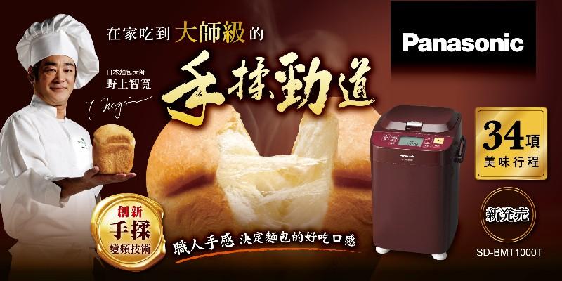 2015麵包機平面媒體視覺ol-01-1