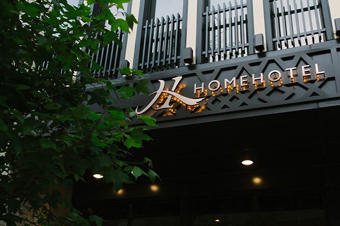 Home-Hotel-Daan-114