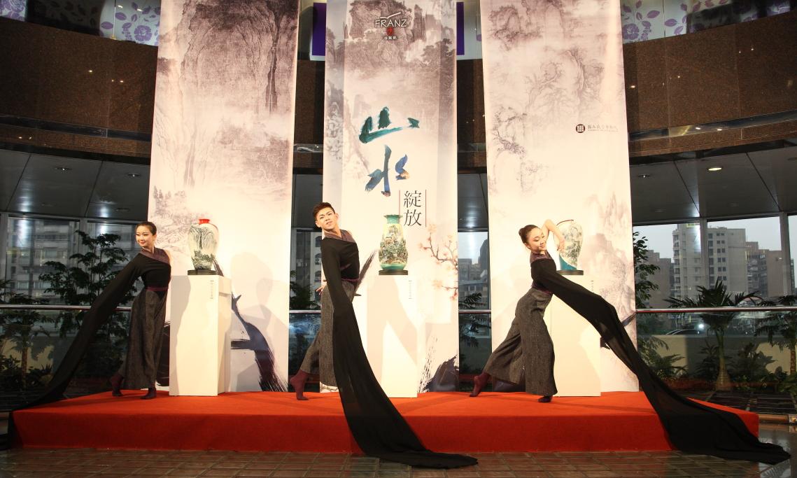 以舞蹈,展現法藍瓷山水綻放之壯闊 (5)