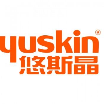 Yuskin Logo(中英)