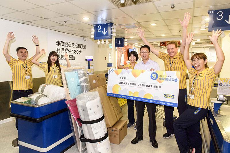 IKEA福帶全台最大獎得主出爐! 整家店750秒任你搬