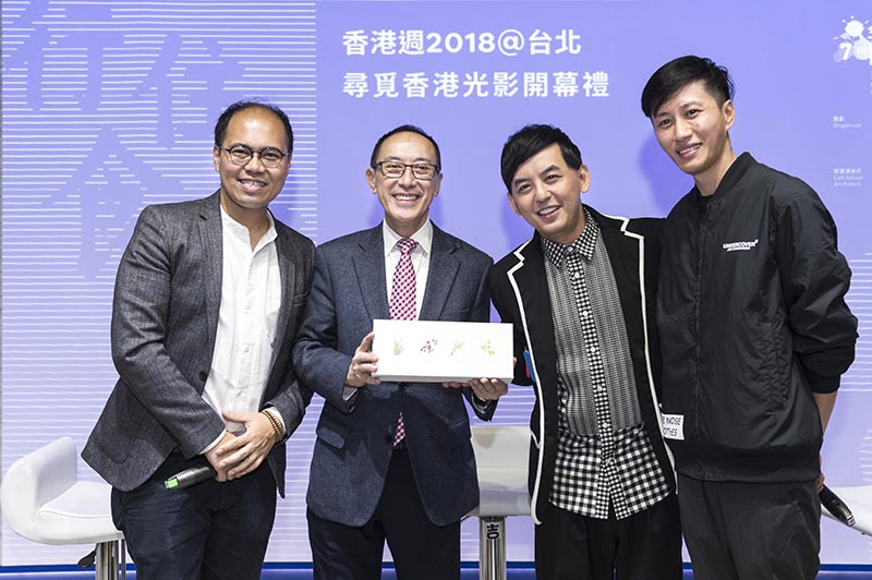 (左1)香港多媒體設計協會主席楊景欣先生、(左2)港台文化合作委員會 召集人 毛俊輝 博士、(右2)台灣跨界王黃子佼先生、(右)策展人蕭國健