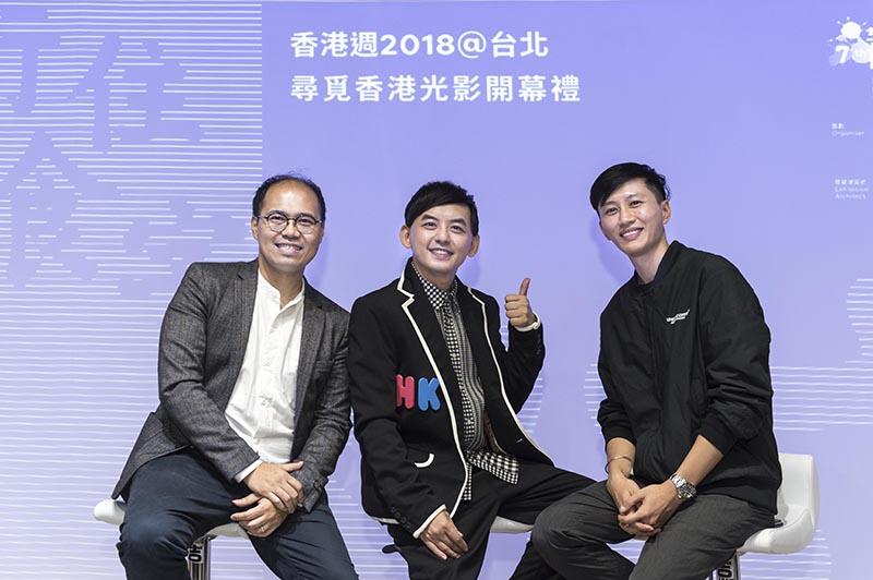 邀請到台灣跨界王黃子佼先生(中)與香港多媒體設計協會主席楊景欣先生(左)及策展人蕭國健(右)一同對港台兩地的創意及設計進行深入對談