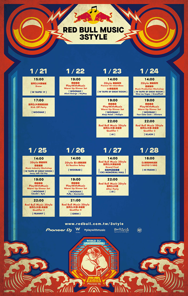 Red Bull Music 3Style _Weekly Calendar