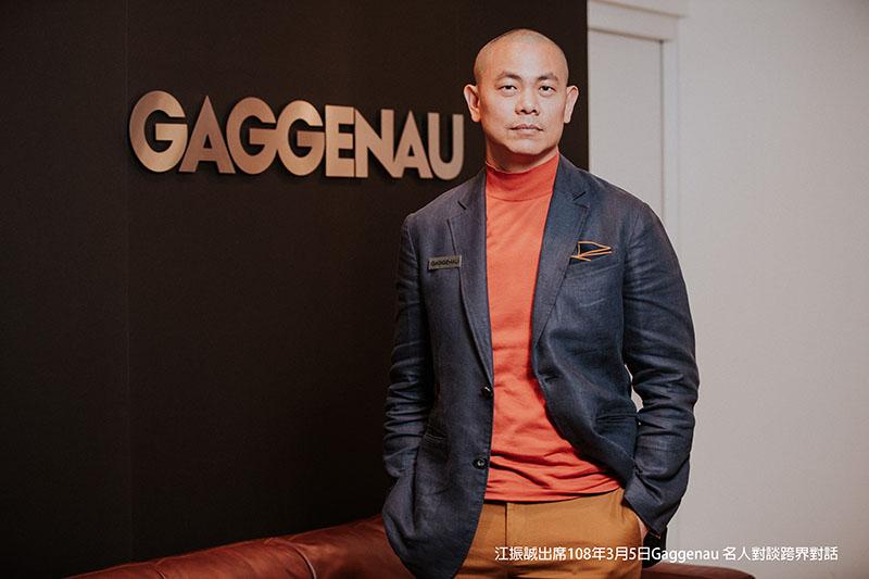 江振誠出席108年3月5日Gaggenau 名人對談跨界對話-2