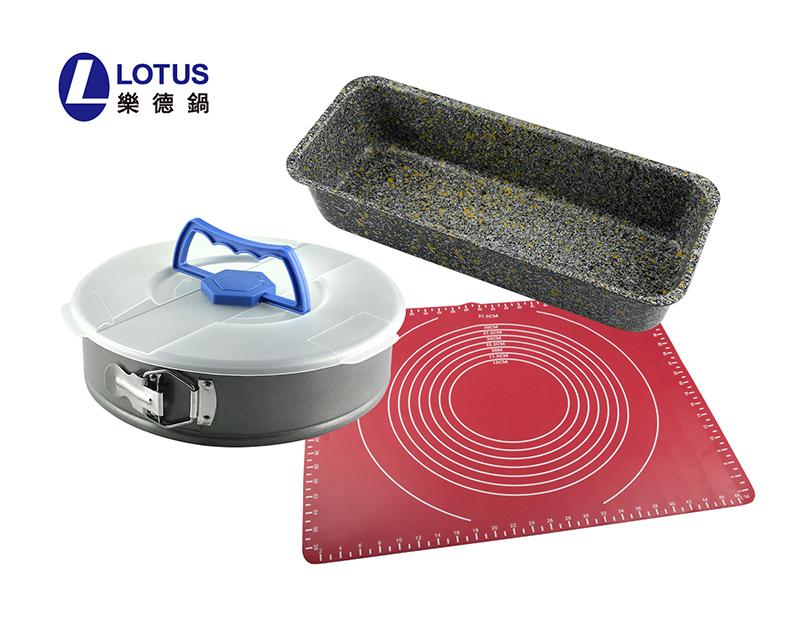 LOTUS可攜式圓形烤模26cm+長條型烤28cm+加贈矽紅揉麵墊乙片 特價600