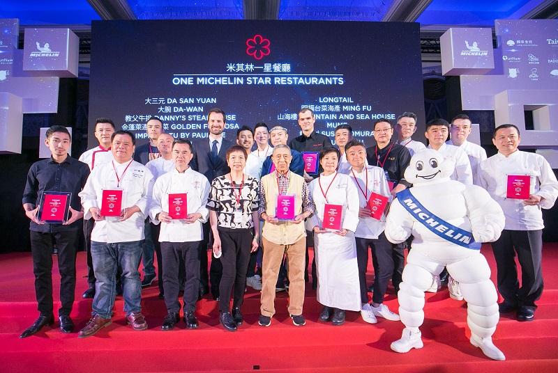 【新聞照片1】第二屆台北米其林指南正式公布 共有18家餐廳獲得一星(照片提供:台灣米其林)