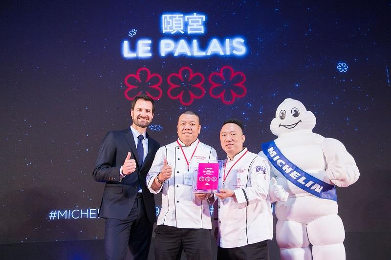 【新聞照片3】第二屆台北米其林指南正式公布Le Palais 頤宮續得三星(照片提供:台灣米其林)