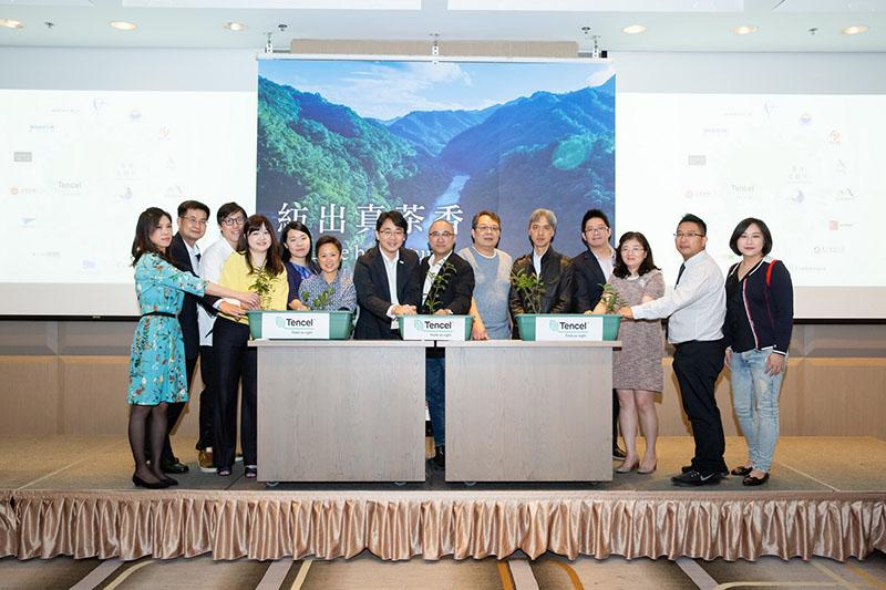 蘭精集團東北亞區商務總監蔡孟遠則(左7)、臺灣藍鵲茶創辦人黃柏鈞(左8)等,共同號召台灣紡織業界,為台灣環境貢獻實際作為。蘭精集團/提供