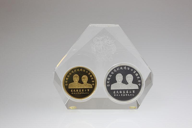 陳水扁總統就職紀念幣1