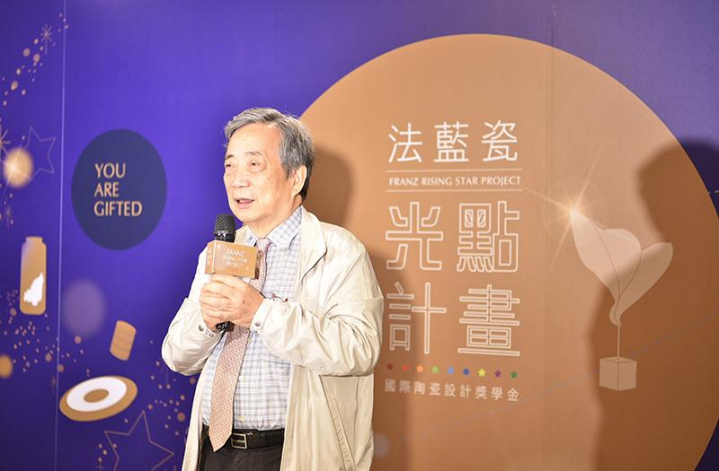 台南美術館 黃光男董事長