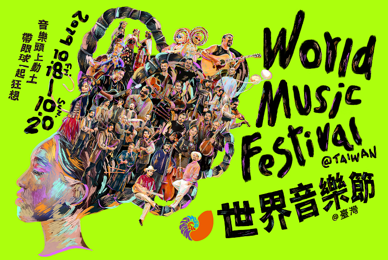 2019世界音樂節主視覺-橫式_小