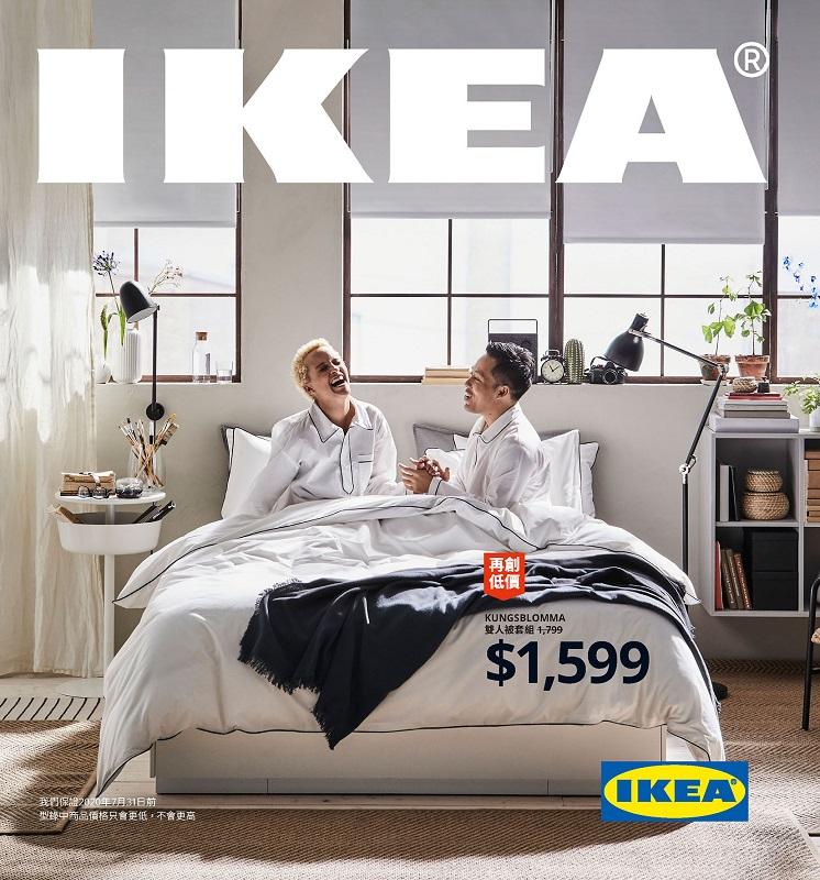 2020 IKEA Catalogue_Cover