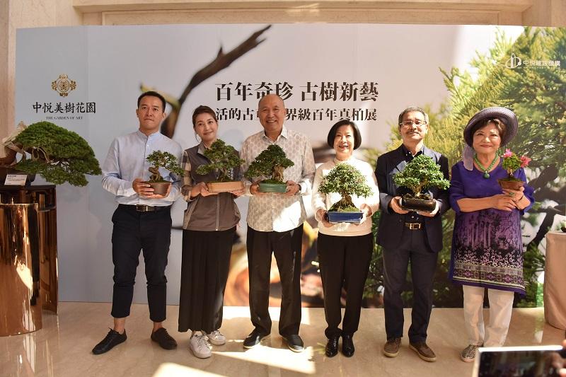 主辦單位與亞太盆栽協會理事長 梁悦美教授、八里園藝 樹達人 李宜鴻老師