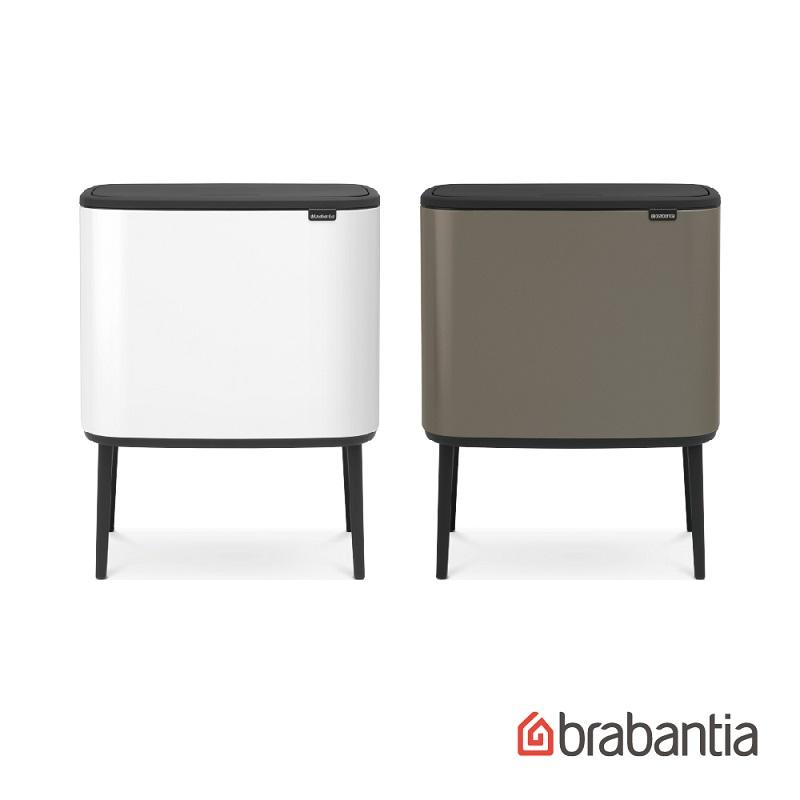荷蘭Brabantia BO時尚按壓式垃圾桶 純淨白,煤灰褐 原價14,800元(單個) 特價8,800元(單個) 限量50組