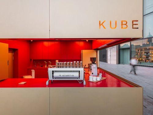 KUBE-03