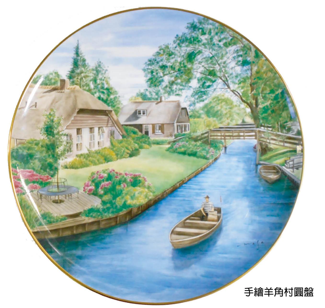 P032-033特別企劃-旺代 Noritake 04