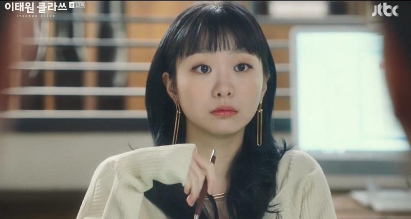韓劇《梨泰院Class》女主角於劇中佩戴Tiffany HardWear系列 (2)