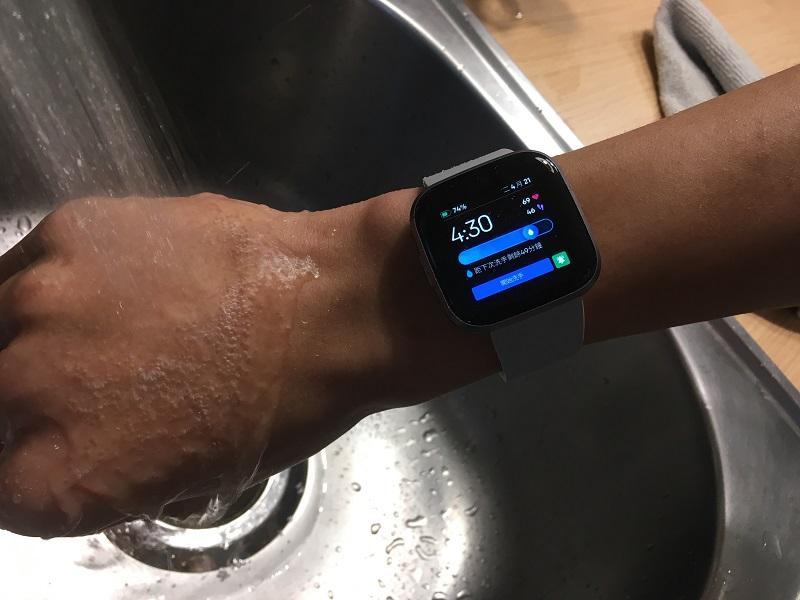 圖四:在Fitbit Clean Cues錶面按下開始洗手後,會開起20秒的計時器,並發出震動提醒。