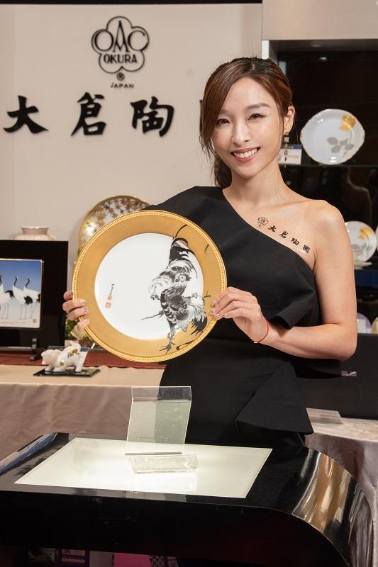 OKURA金地群雞盤 細見美術館合作作品