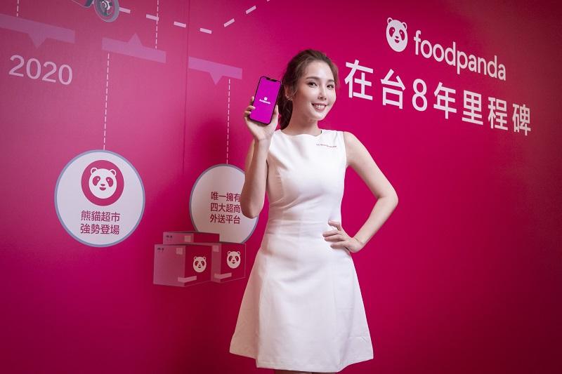 【新聞圖片5】foodpanda深耕台灣8年,外送服務遍布台灣21縣市、186鄉鎮,多項成績亞太第一
