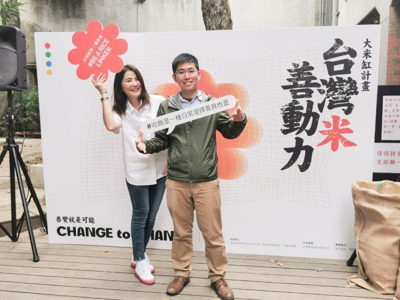 主辦單位裏物文化總監蔣明朱與合作生產者天賜糧源執行長鍾雨恩-1