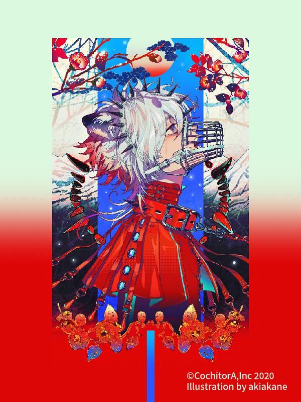 akiakane-04