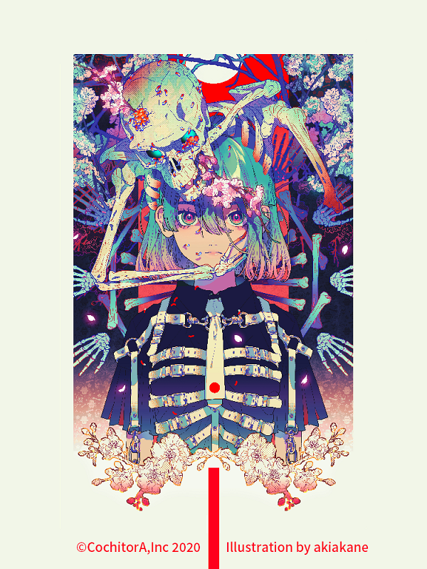 akiakane-05