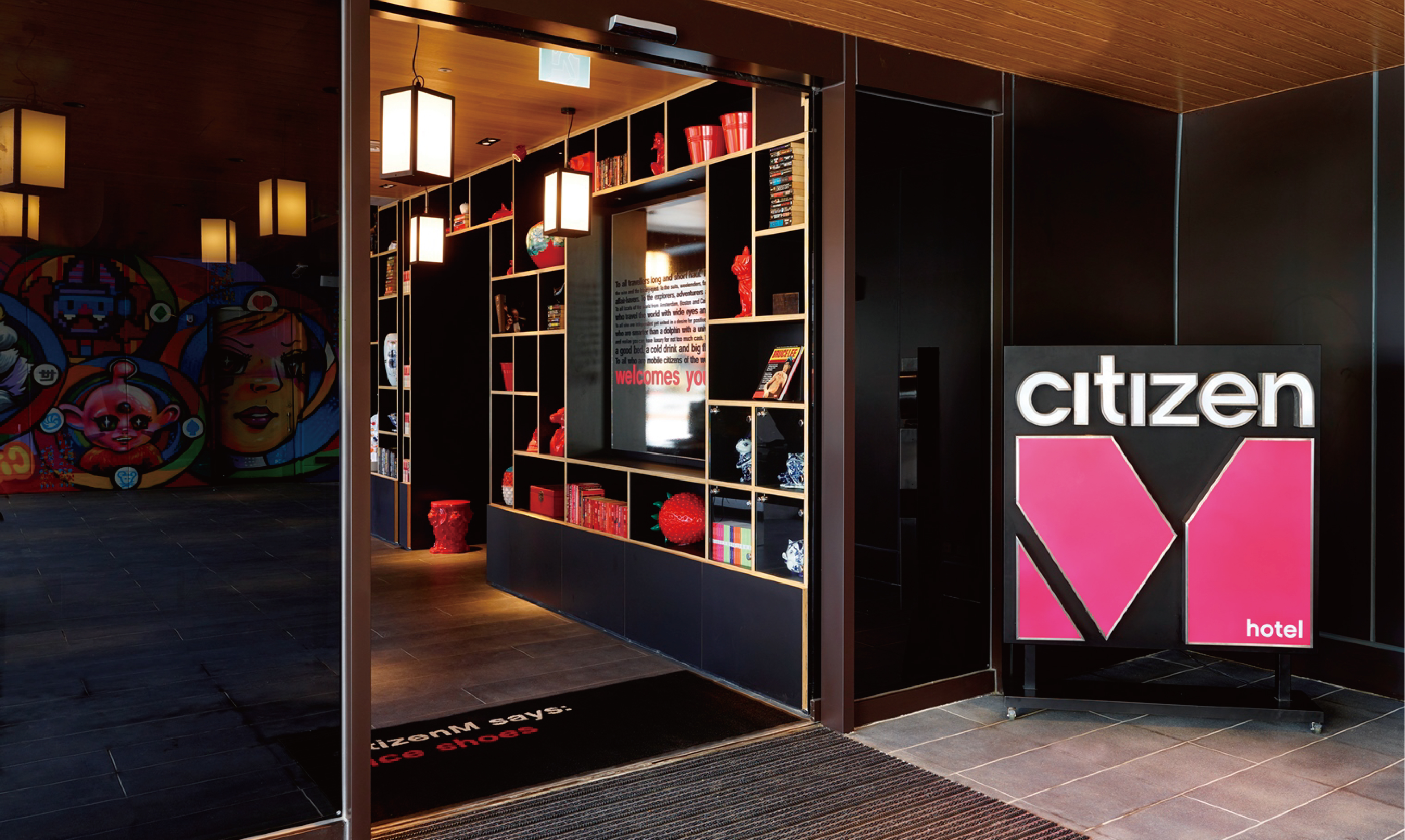 citizenM酒店台北北門_大門-1