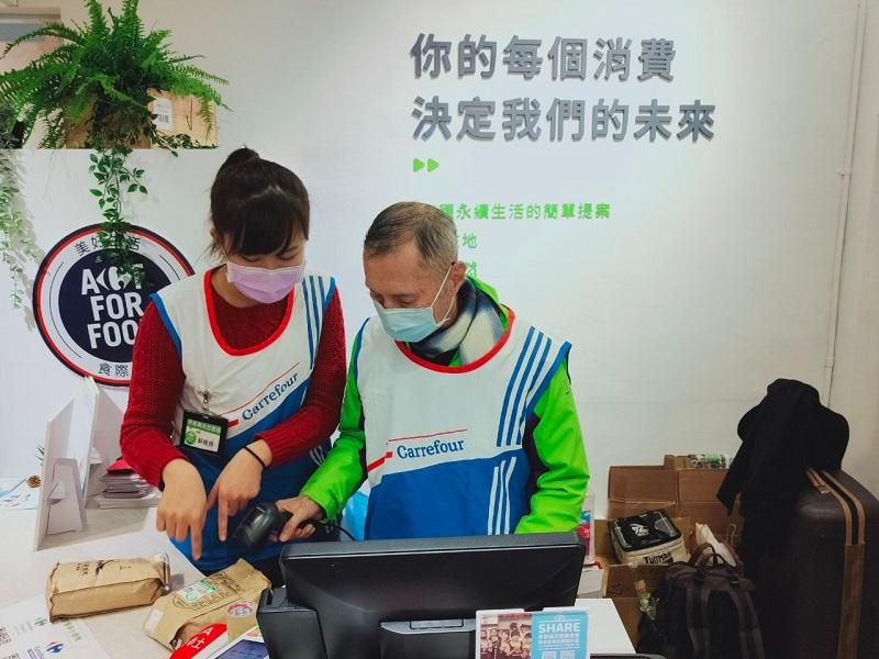 20210113 Carrefour家樂福概念店_210113_0