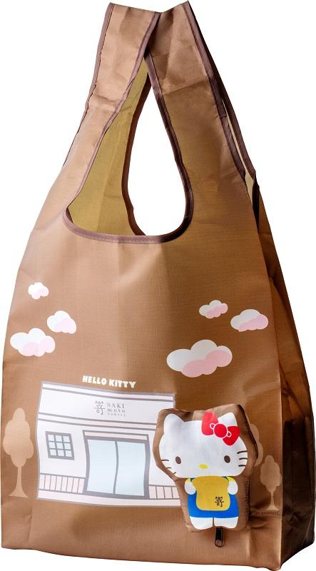 Kitty_bag_01_pass