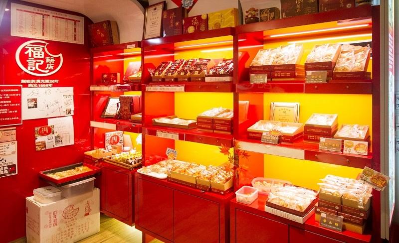 華山市場2F-12號攤-福記餅店 結合傳統美味及創意的各式手工甜品
