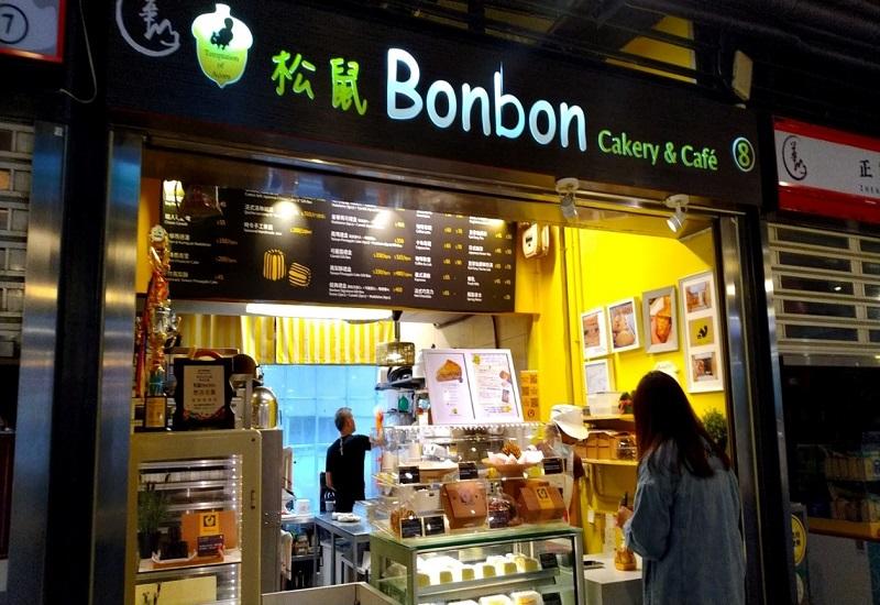華山市場2F-8號攤-松鼠bonbon