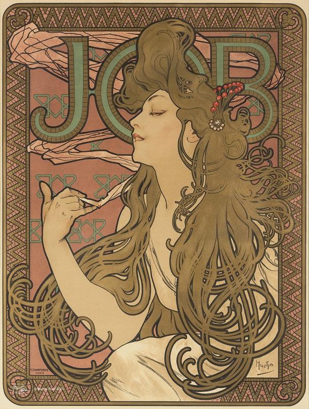 喬勃牌煙卷紙 海報