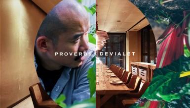 【陳昶福】「餐桌即農場」 蟲鳴鳥叫新型態餐廳興起