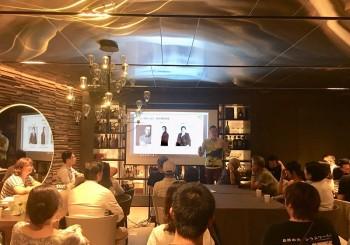 2019台灣室內設計週即將登場 徹底顛覆你的感官印象