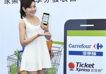 家樂福即享券台灣領先上市  宜睿智慧助攻綠色行動經濟