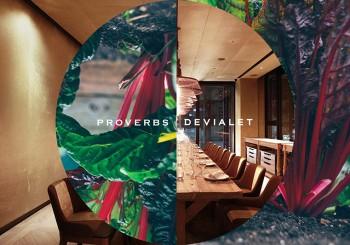 【HOTEL PROVERBS x DEVIALET 】餐桌即農場 最天然的食材 最純粹的感受