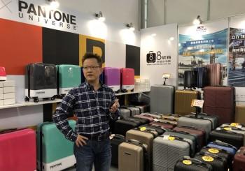 旅展開打大爆滿 旅遊必備行李箱買氣強強滾