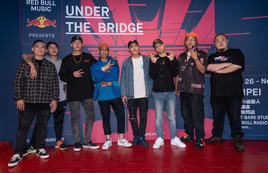 【Red Bull】台灣說唱好手集結 合力打造嘻哈音樂學院