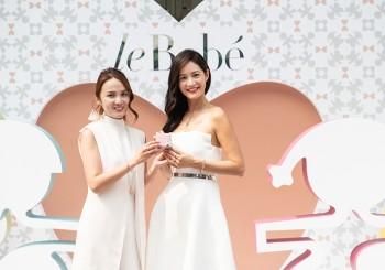 【leBebé】義大利國民輕珠寶品牌首度登台 母親節溫情上市