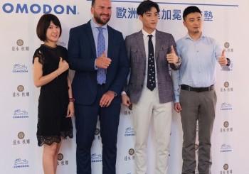 皇室認證品牌Comodón進台灣 讓人忘卻時間的高睡眠品質