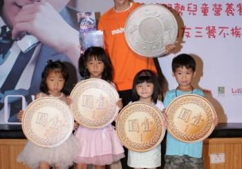 新生代偶像『王博文』跨海來台擔任紅心字會公益大使