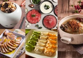 Pinkoi精緻年菜百百種  豪華陣容讓你口水直流!