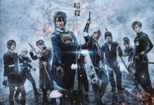【Movie】刀劍亂舞