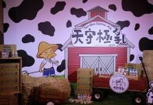 幼童最愛!天守實業預告推出五款牛乳新口味 搶攻乳製品市場!