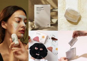 Pinkoi Beauty美妝保養品牌週!在家享受貴婦級SPA