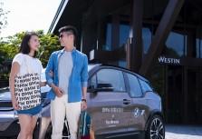 純電系旅行|BMW x WESTIN夏日住房專案